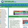 2007 ЕЛ ТАТАРЛАРЫ – TATARLAR.RU ВЕРСИЯСЕ БУЕНЧА