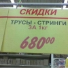 """УРЛАШМЫЙЧА ТОРА АЛМЫЙМ – ЧИРЕМ ШУНДЫЙ"""