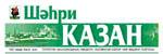 Шәһри Казан