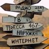 """""""ИРЕК МӘЙДАНЫ"""" – РЕКЛАМА ТУРЫНДА"""