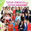 """Җәйге ачык студия – 2018"" бүләкләр өләшә"