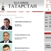 """ВАТАНЫМ ТАТАРСТАН""НЫҢ САЙТЫ ЭШЛИ БАШЛАДЫ"