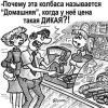 Казан күркәсе