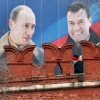 """ПУТИН, МЕДВЕДЕВ ҺӘМ """"ЧЕЛСИ"""" - РУСИЯ БРЕНДЫ"""