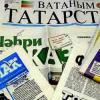 Татар журналистикасы киләчәктә дә тәрбия коралы булачак