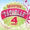 «ТАТАРЛАР» ДИСКОТЕКАСЫНДА — ЯМЬЛЕ ЯЗ!