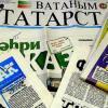 Татар матбугаты: бәя арта, тираж кими