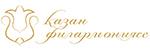 Казан филармониясе