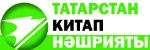 Татарстан китап нәшрияты